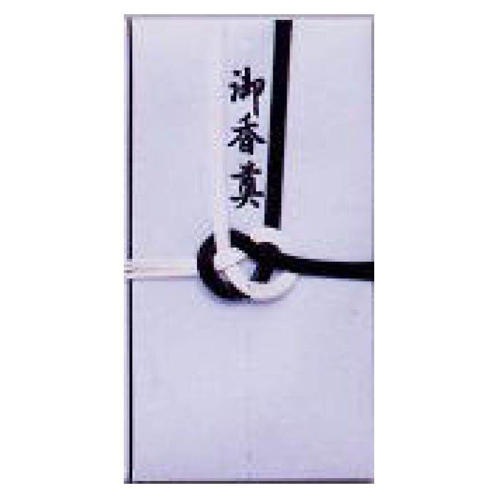 前谷 金封 No.33-2 御香典