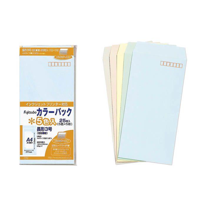 マルアイ カラー封筒 長3コミ PN-3コミ 長3 5色