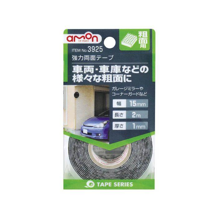 エーモン工業 強力両面テープ 粗面用 エーモン 3925