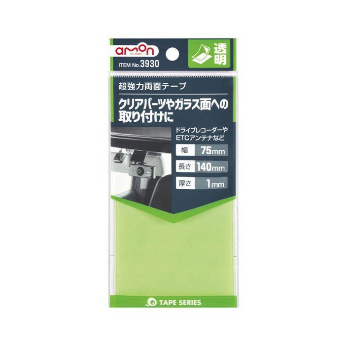 エーモン工業 超強力両面テープ 透明 エーモン 3930
