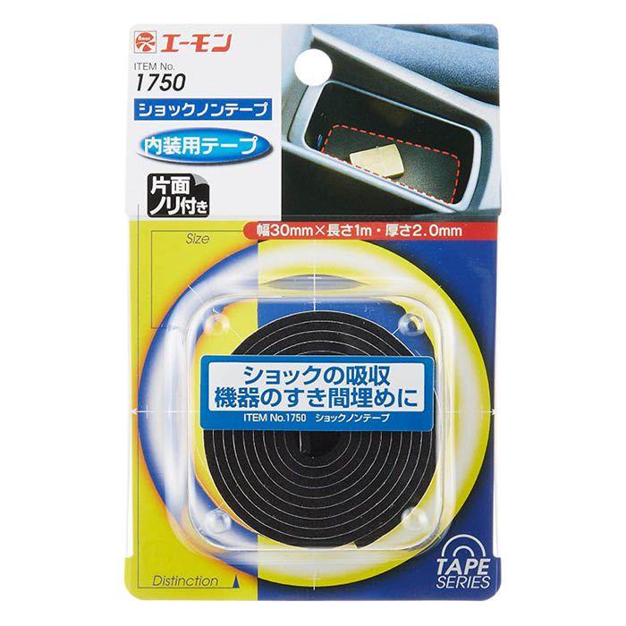 エーモン工業 ショックノンテープ エーモン 1750