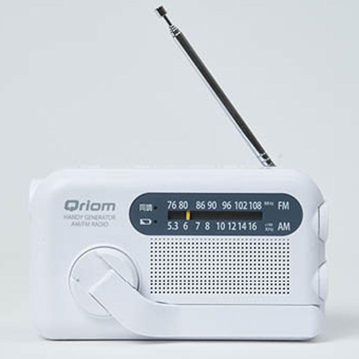 YAMAZEN 手回し充電ラジオ YTM-R100
