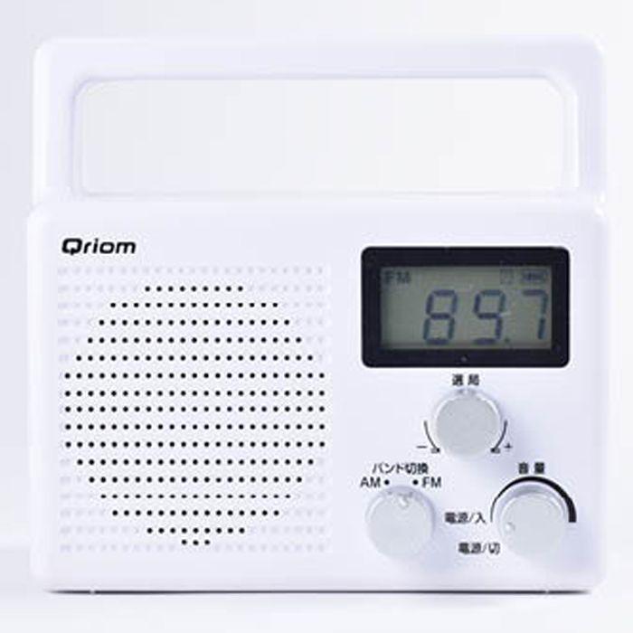 YAMAZEN 屋内・屋外兼用防水ラジオ YR-M200