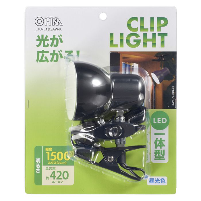 LEDクリップライト LTC-L1D5AWーK