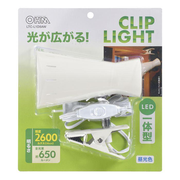 LEDクリップライト LTC-L1D8AW