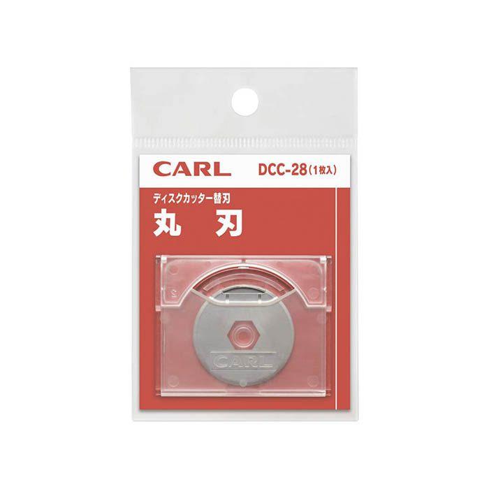 カール事務器 ディスクカッター替刃(丸刃) DCC-28