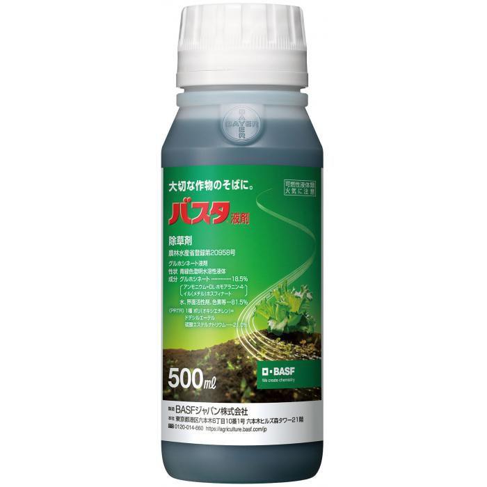 BASFジャパン バスタ液剤 500ml