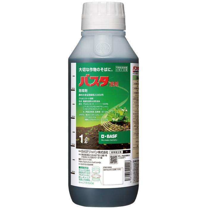 BASFジャパン バスタ液剤 1L