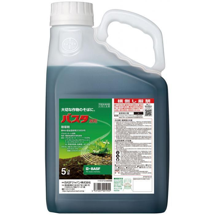 BASFジャパン バスタ液剤 5L