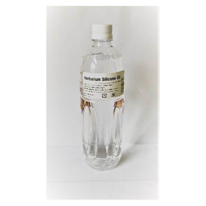 シリコーンオイル 1L