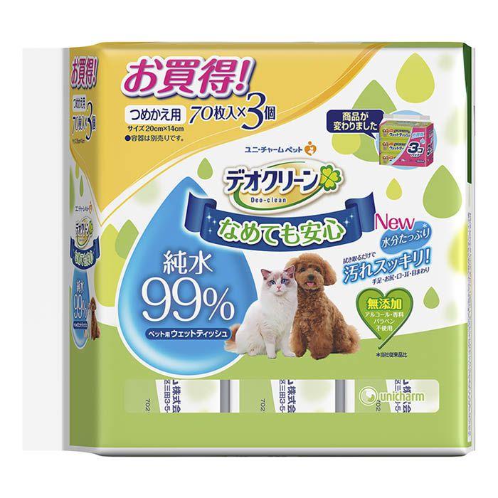 ユニ・チャーム デオクリ-ン 純水99%ウェットティッシュ つめかえ用 70枚×3
