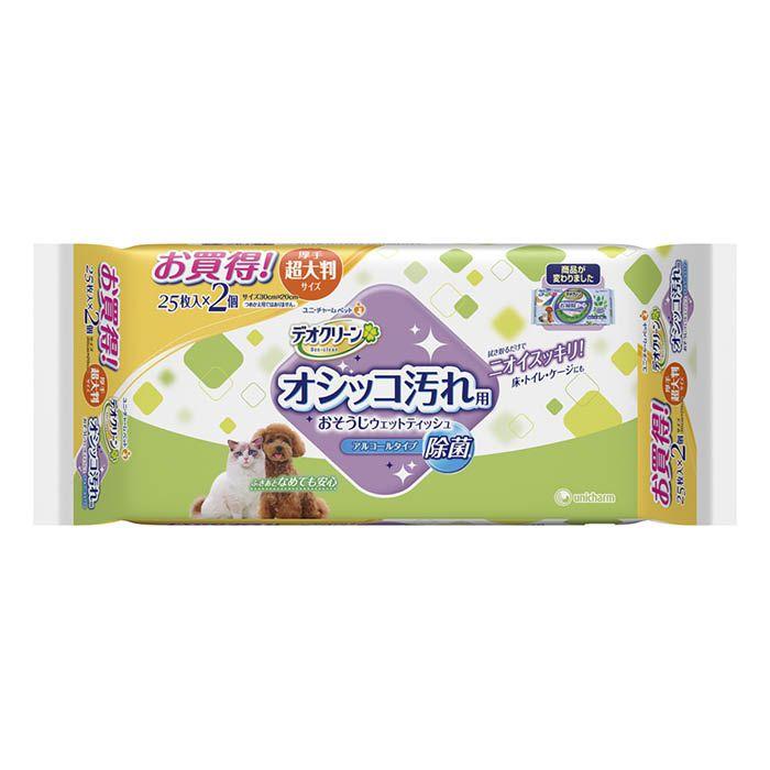 ユニ・チャーム デオクリ-ン お掃除用ウェットティッシュ 大判 25枚×2