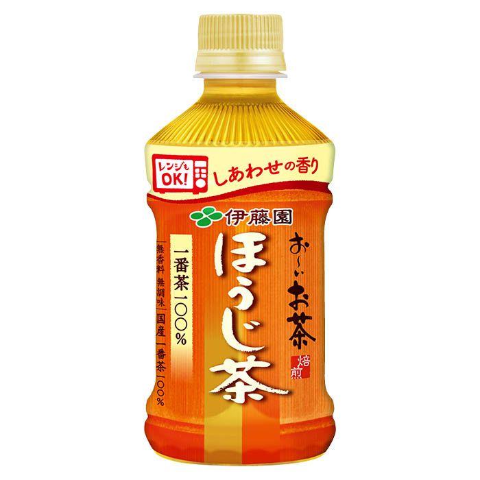 伊藤園 おーいお茶 ほうじ茶 レンジ対応 345ml×24本 ケース