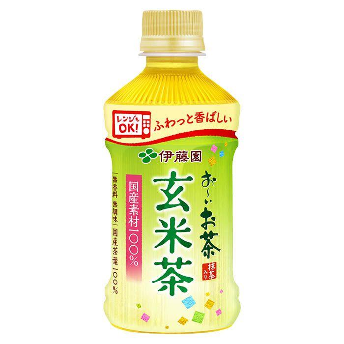伊藤園 おーいお茶 玄米茶 レンジ対応 345ml×24本 ケース