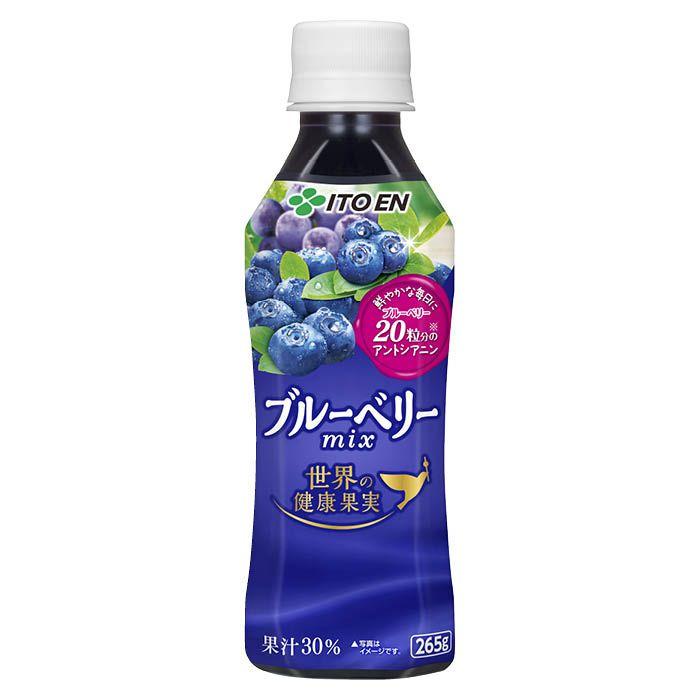 伊藤園 世界の健康果実 ブルーベリーミックス 265g×24本 ケース