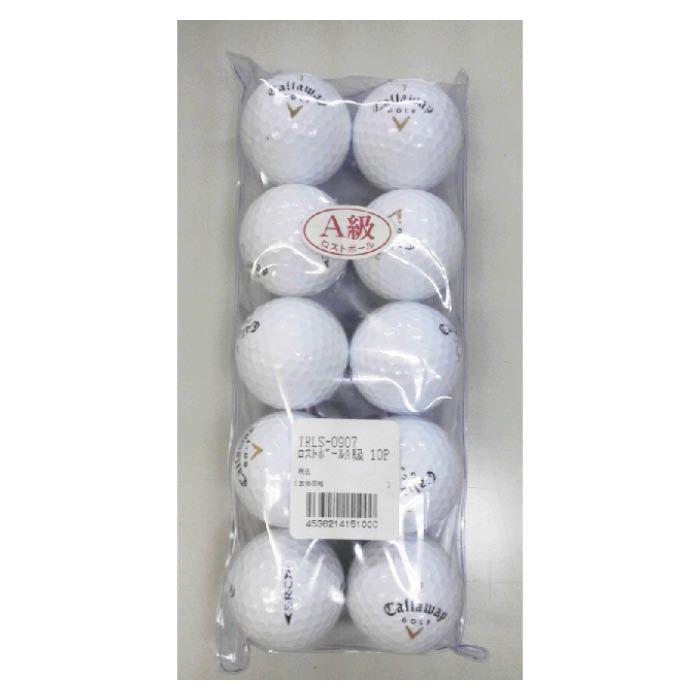 レザックス ロストボール A級10P TRLS-0907