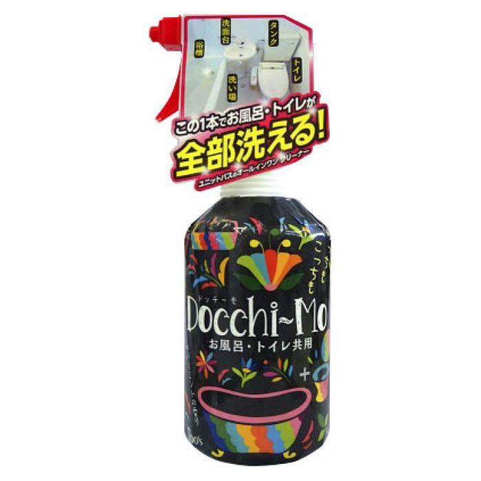 友和 Docchi-Mo ドッチーモ 500ML