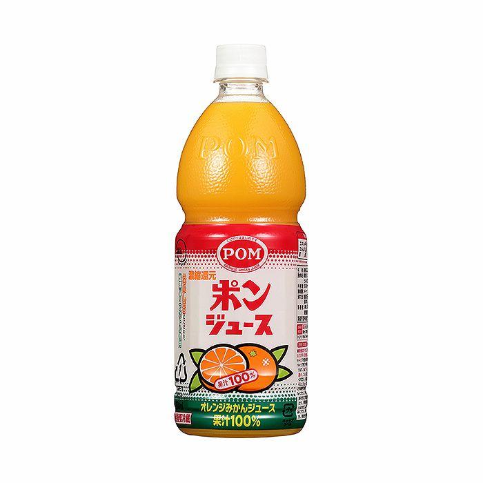 えひめ飲料 ポンジュース 800ml×6本 ケース