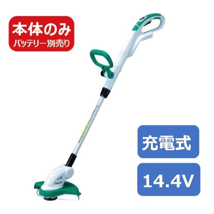 マキタ 充電式草刈機(本体単品) MUR140DZ