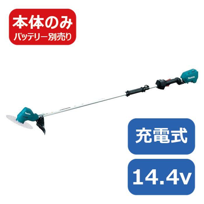 マキタ 充電式草刈機(本体単品) MUR144WDZ