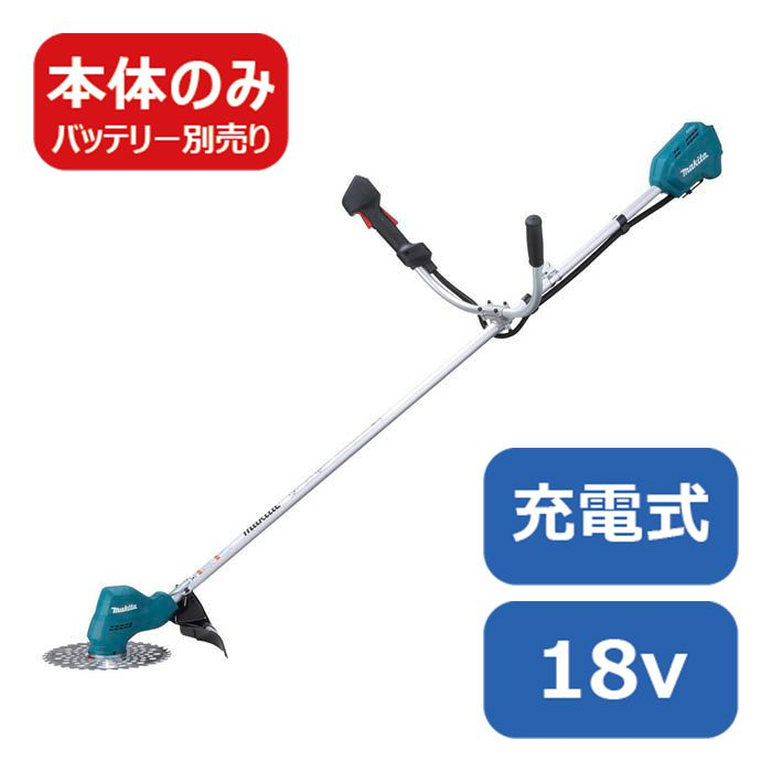 マキタ 充電式草刈機(本体単品) MUR185SDZ