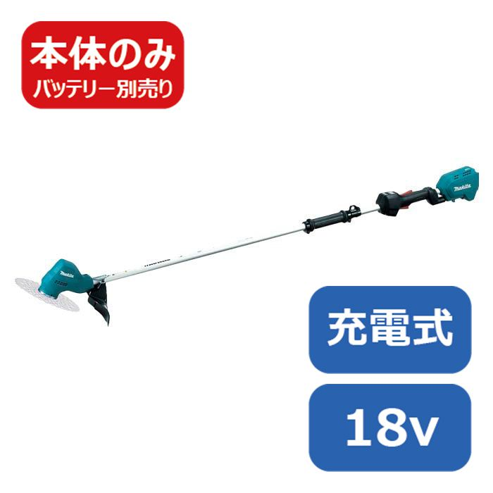 マキタ 充電式草刈機(本体単品) MUR185WDZ