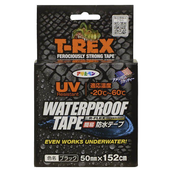 T-REXウォータープルーフテープ 50mm×152cm
