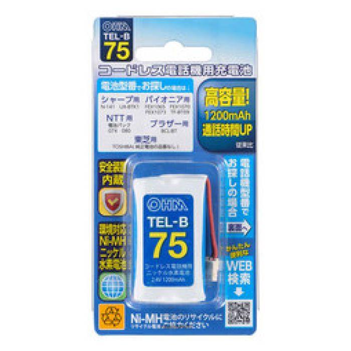 コードレス電話用充電池 TEL-B75