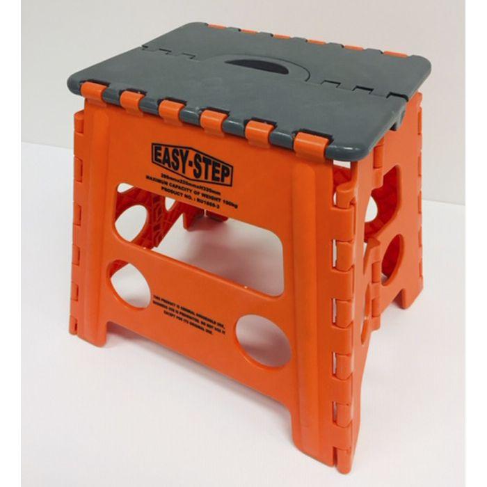 折り畳み踏み台 オレンジ Mサイズ
