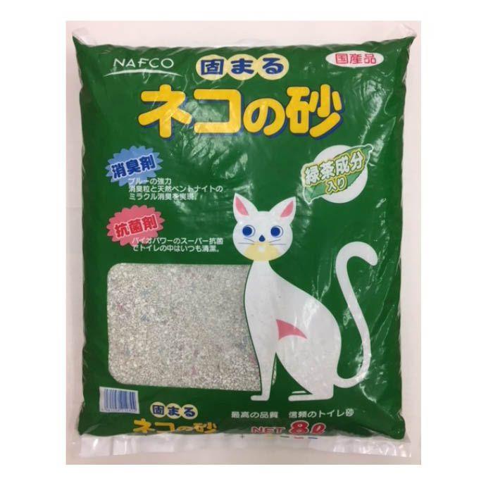 クニミネマーケティング ナフコ 固まるネコの砂 8L