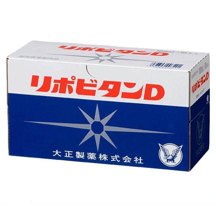 大正製薬 リポビタンD 100ml×10本パック