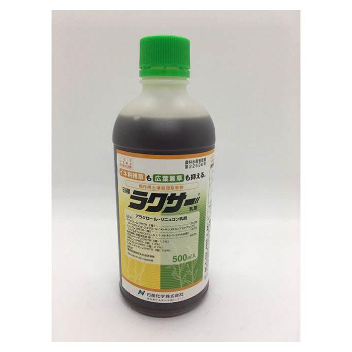 ラクサー乳剤 500ml