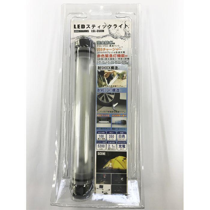 ダイキ LEDスティックライト LSM350M