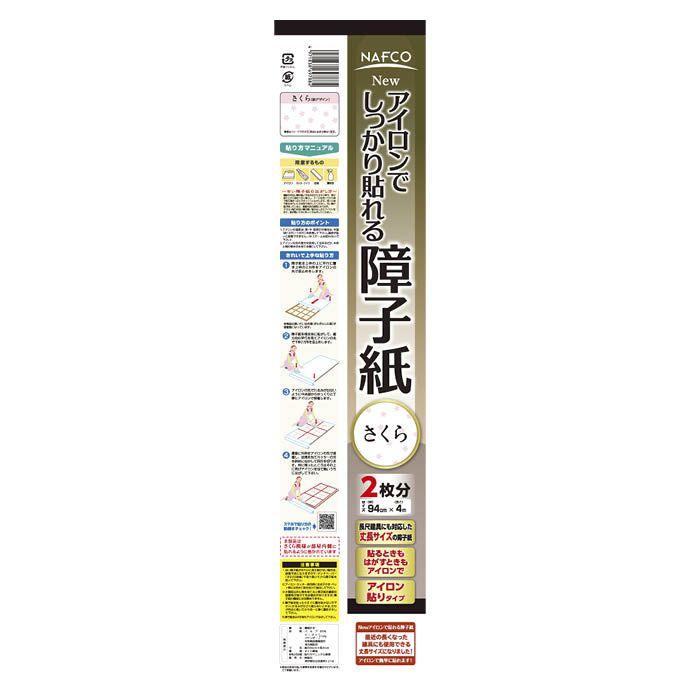 Newアイロン障子紙 94×4m シンサクラ