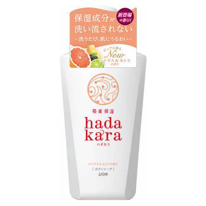 ライオン hadakara(ハダカラ)ボディソープ 本体500mlシトラス&カシスの香り