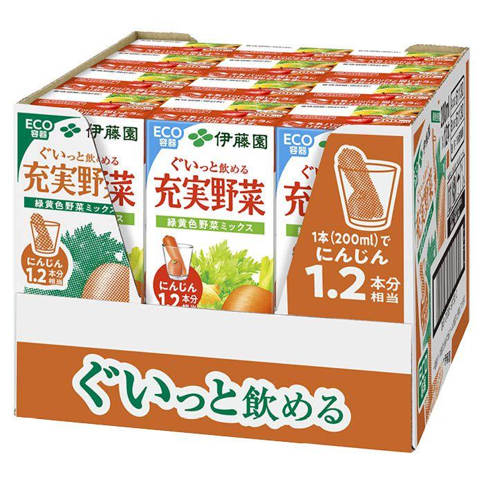 伊藤園 ハーフ紙充実野菜緑黄食野菜ミックス 200ml×12本 ケース