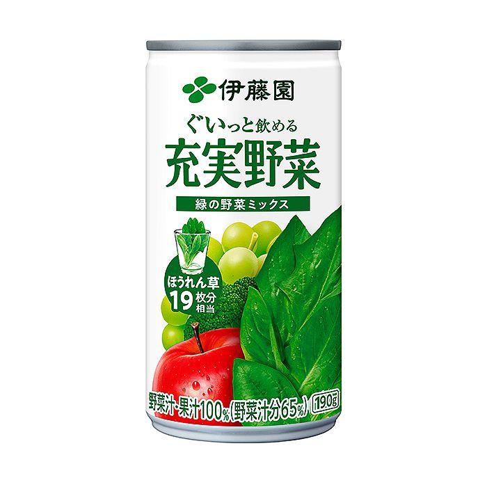伊藤園 充実野菜 緑の野菜ミックス 190g×20缶 ケース