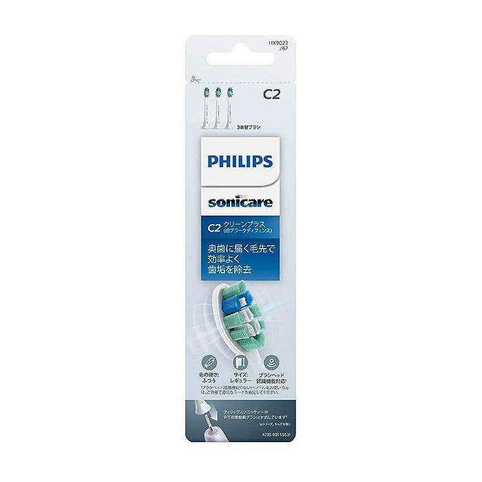 PHILIPS クリーンプラスブラシヘッド HX902367