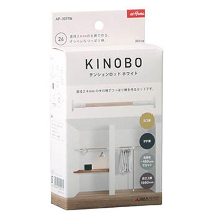 KINOBO テンションロッド AP-3017W ホワイト