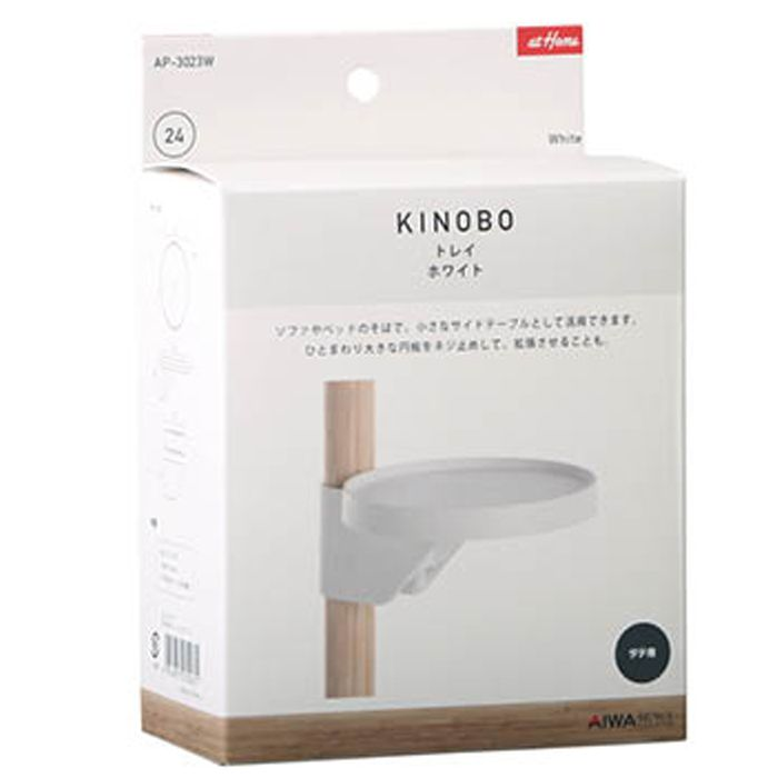 KINOBO トレイ AP-3023W ホワイト