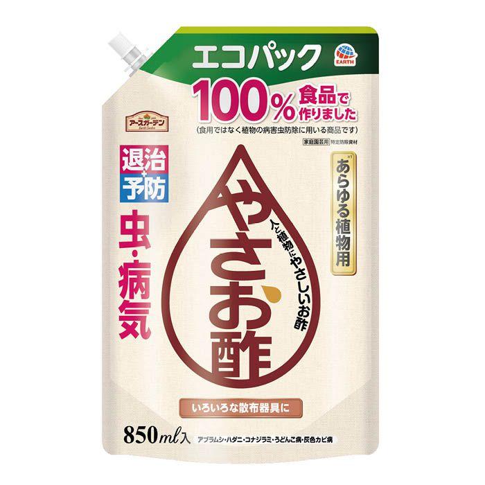 アース製薬 やさお酢エコパック 850ml