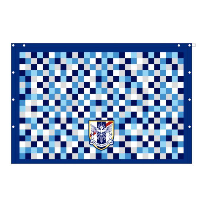 丸眞 巻きタオル80×120cm ビクトリーブルー