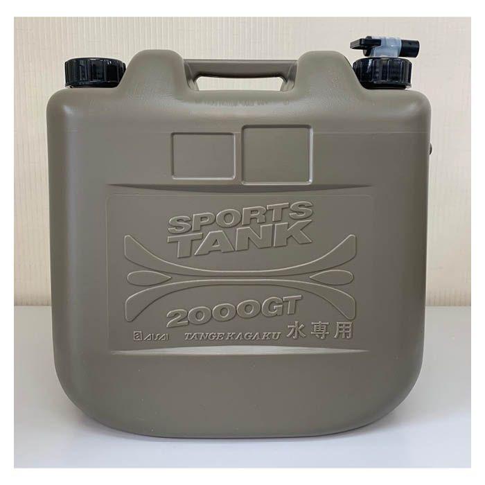 タンゲ 水缶専用器 ミリタリータンク20L