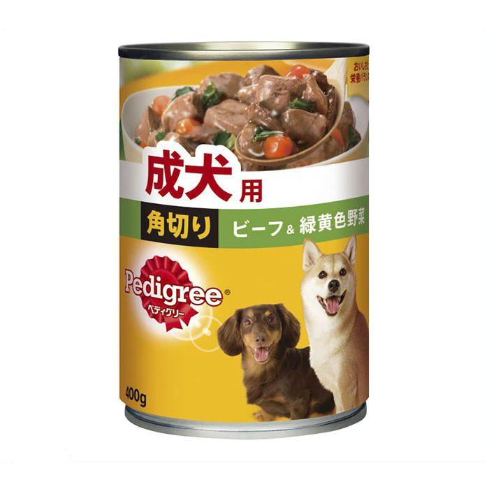 マースジャパンペディグリー 成犬用 角切りビーフ&緑黄色野菜400g