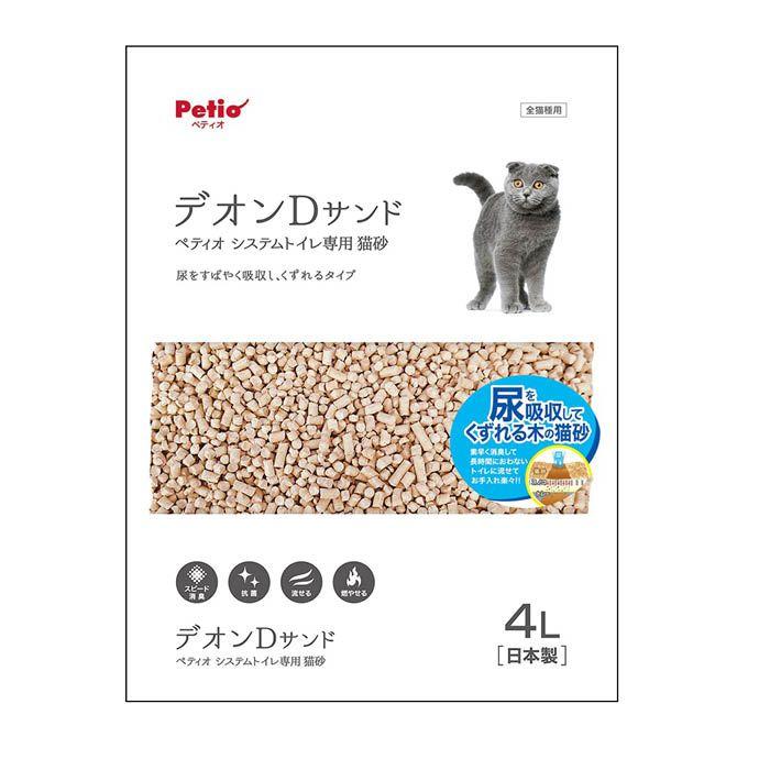 ペティオ 猫システムトイレセット トイレに流せる猫砂デオンDサンド入 4L