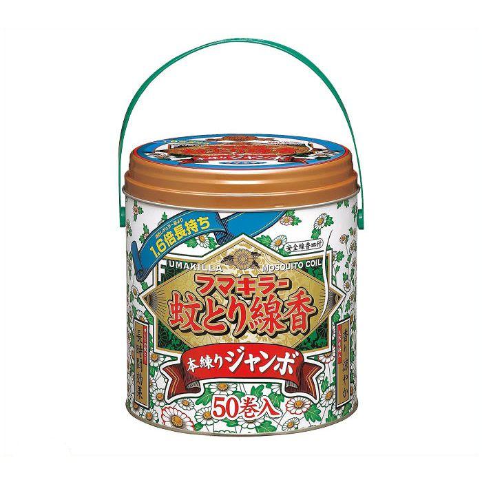 フマキラー蚊取線香本練ジャンボ50巻缶入