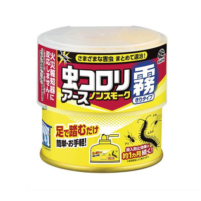 【殺虫剤特集】 アース 虫コロリノンスモーク 霧タイプ100ml缶