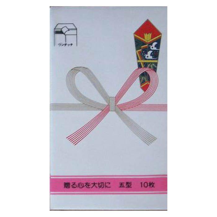 前谷 のし袋 五円型 S-310 祝