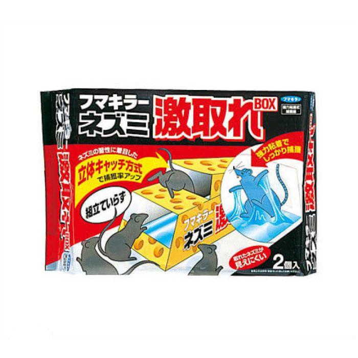 【殺虫剤特集】 フマキラー ネズミ用激取れBOX 2P