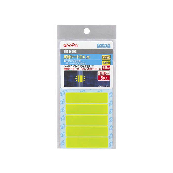 エーモン工業 反射シートDX(黄) 6698